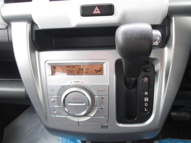 設定温度に自動で吹き出し口や風量をコントロールしてくれます★