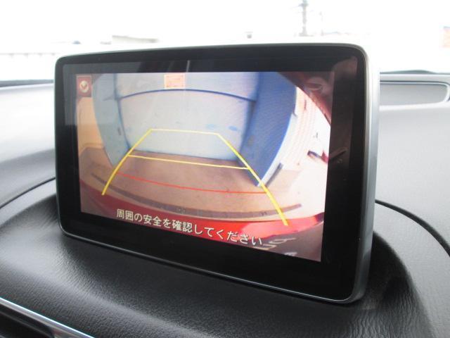 「マツダ」「アクセラスポーツ」「コンパクトカー」「愛知県」の中古車8