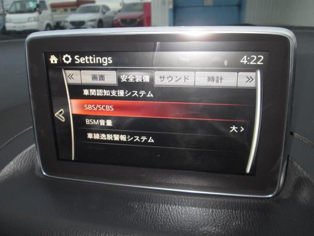 「マツダ」「アクセラスポーツ」「コンパクトカー」「愛知県」の中古車10