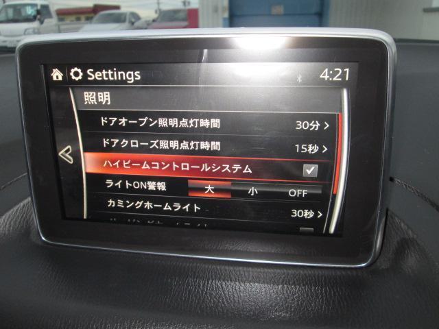 「マツダ」「アクセラスポーツ」「コンパクトカー」「愛知県」の中古車11
