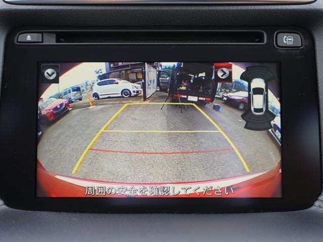 XD Lパッケージ AWD(8枚目)