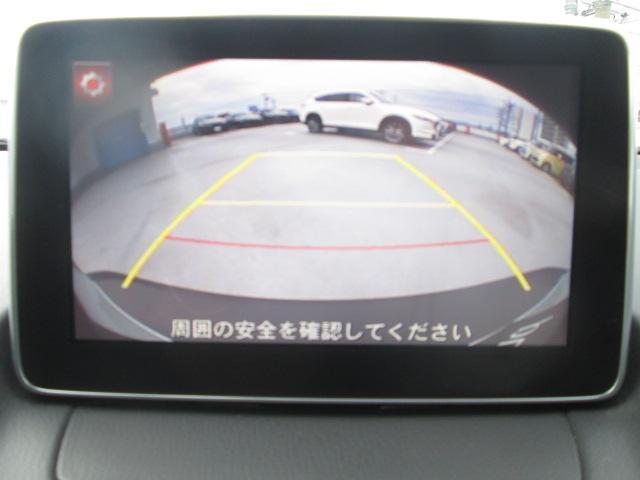 バックカメラ搭載★駐車が苦手な方もしっかりサポート★