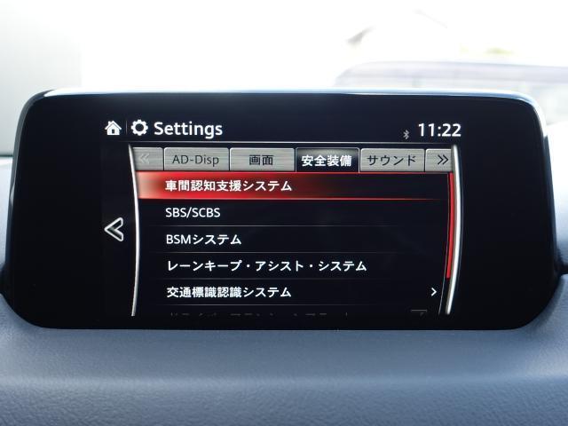XD プロアクティブ 衝突被害軽減システム アダプティブクルーズコントロール オートマチックハイビーム バックカメラ オートライト LEDヘッドランプ ETC Bluetooth ワンオーナー(9枚目)