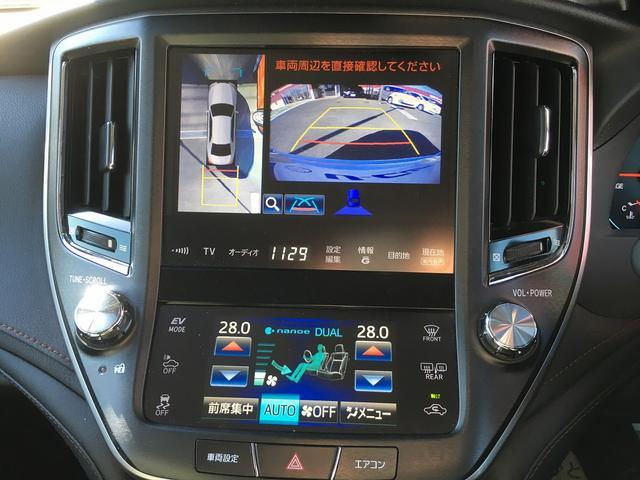 トヨタ クラウンハイブリッド アスリートG HDDナビ地デジ 革シート クリアランスソナー