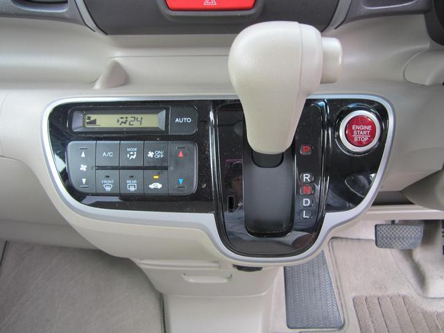 ホンダ N BOX G 左側電動スライドドア SDナビ 地デジ バックカメラ