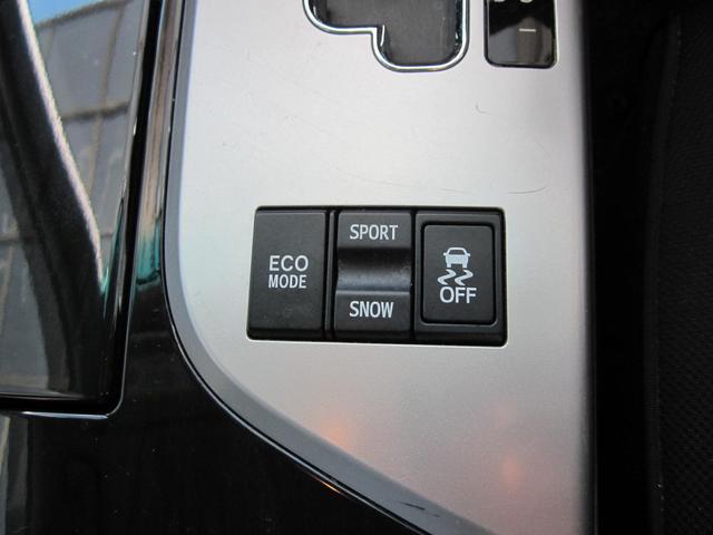 トヨタ クラウン アスリート HDDナビ 地デジ バックカメラ ETC アルミ