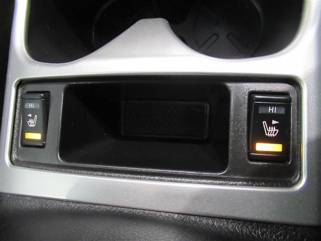 20XTエマージェンシ 衝突被害軽減システム HDDナビ ナビ&TV アイドリングストップ バックカメラ スマートキー オートクルーズコントロール ETC LEDヘッドランプ アルミホイール 盗難防止装置 DVD再生 CD(14枚目)