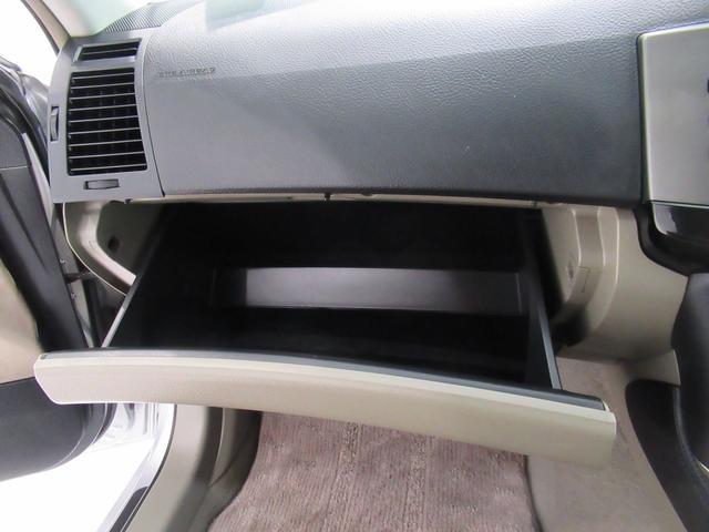 トヨタ マークX 250G Fパッケージスマートエディション