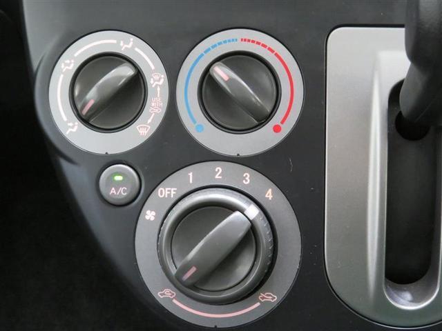 エアコンは操作も簡単で使いやすいです。