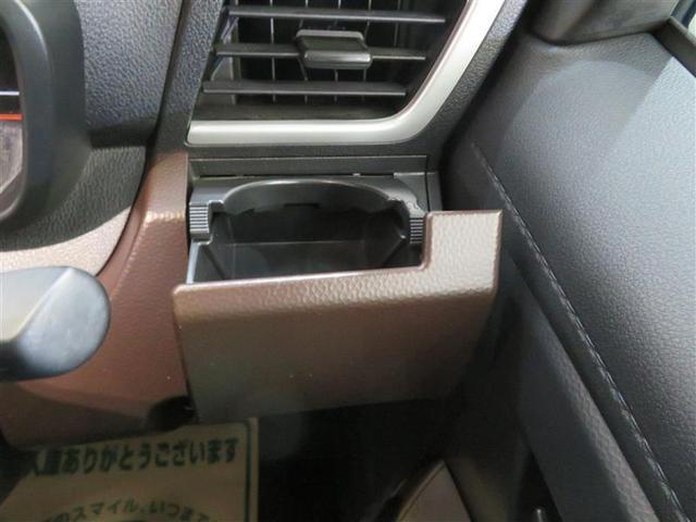 運転席のカップホルダーです。