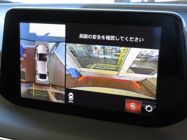 1.5 XD プロアクティブ 6AT 360°ビューカメラ(9枚目)