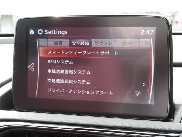 「マツダ」「ロードスター」「オープンカー」「三重県」の中古車9