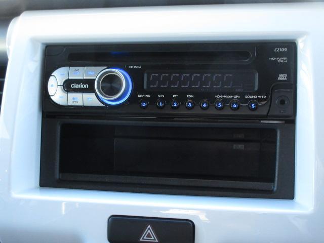 660 XG CVT CD(7枚目)
