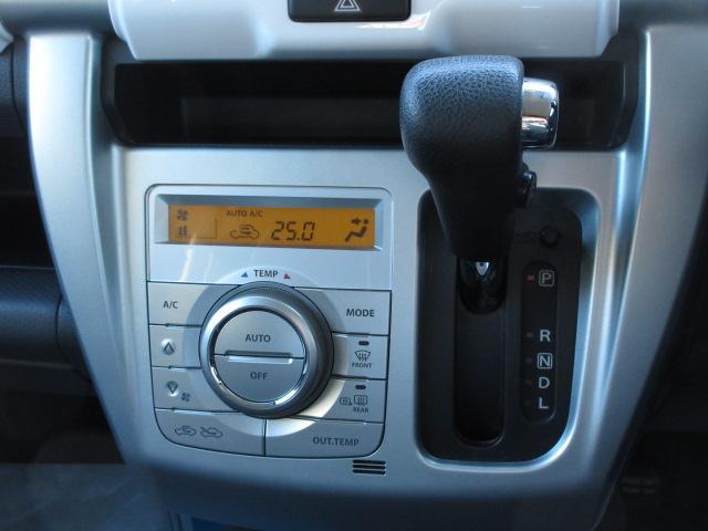 660 XG CVT CD(8枚目)