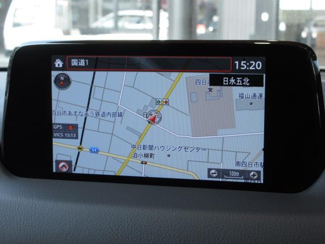 20S プロアクティブ 衝突被害軽減システム アダプティブクルーズコントロール 全周囲カメラ 電動シート シートヒーター バックカメラ オートライト LEDヘッドランプ ETC Bluetooth 電動リアゲート(8枚目)