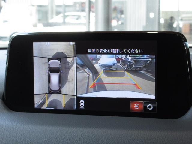 20S プロアクティブ 衝突被害軽減システム アダプティブクルーズコントロール 全周囲カメラ 電動シート シートヒーター バックカメラ オートライト LEDヘッドランプ ETC Bluetooth 電動リアゲート(9枚目)