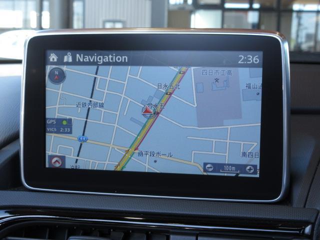 Sレザーパッケージ 革シート シートヒーター バックカメラ オートライト LEDヘッドランプ ETC Bluetooth ワンオーナー(7枚目)