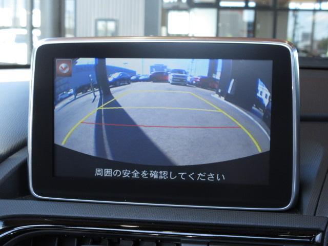 Sレザーパッケージ 革シート シートヒーター バックカメラ オートライト LEDヘッドランプ ETC Bluetooth ワンオーナー(8枚目)