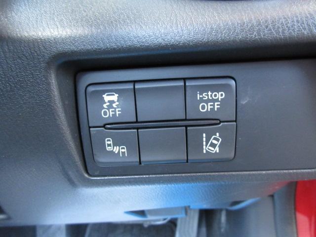 Sレザーパッケージ 革シート シートヒーター バックカメラ オートライト LEDヘッドランプ ETC Bluetooth ワンオーナー(10枚目)