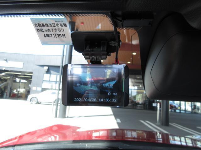 Sレザーパッケージ 革シート シートヒーター バックカメラ オートライト LEDヘッドランプ ETC Bluetooth ワンオーナー(11枚目)