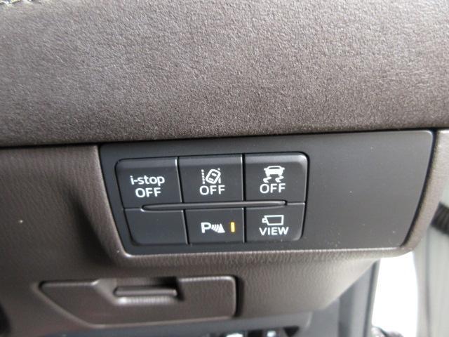 XD Lパッケージ 衝突被害軽減システム アダプティブクルーズコントロール 全周囲カメラ オートマチックハイビーム 4WD 革シート 電動シート シートヒーター バックカメラ オートライト LEDヘッドランプ ETC(10枚目)
