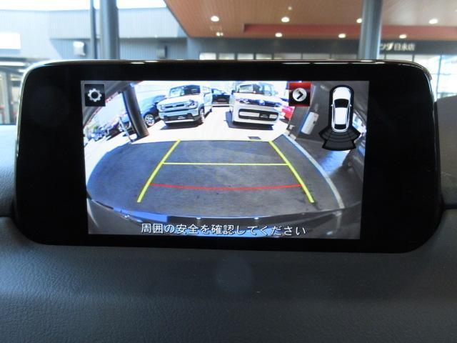 XD Lパッケージ 衝突被害軽減システム アダプティブクルーズコントロール 全周囲カメラ オートマチックハイビーム サンルーフ 4WD 革シート 電動シート シートヒーター バックカメラ オートライト LEDヘッドランプ(8枚目)