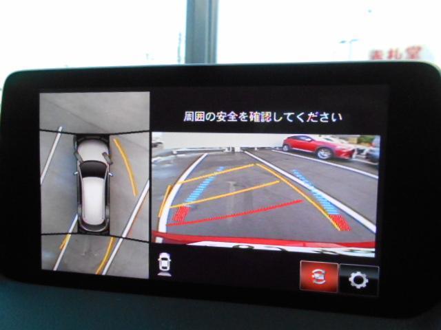 25S 衝突被害軽減システム アダプティブクルーズコントロール 全周囲カメラ オートマチックハイビーム バックカメラ オートライト LEDヘッドランプ ETC Bluetooth ワンオーナー(7枚目)