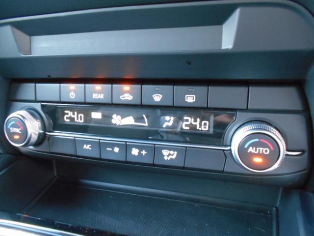 25S 衝突被害軽減システム アダプティブクルーズコントロール 全周囲カメラ オートマチックハイビーム バックカメラ オートライト LEDヘッドランプ ETC Bluetooth ワンオーナー(13枚目)