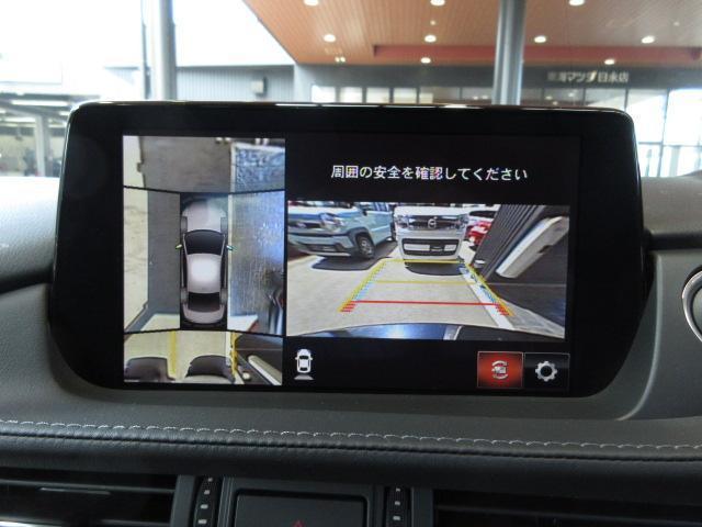 20Sプロアクティブ 衝突被害軽減システム アダプティブクルーズコントロール 全周囲カメラ オートマチックハイビーム バックカメラ オートライト LEDヘッドランプ ETC Bluetooth ワンオーナー(8枚目)