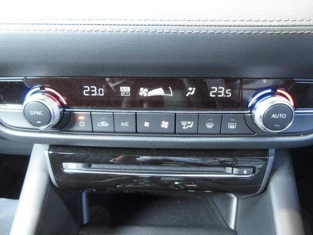 20Sプロアクティブ 衝突被害軽減システム アダプティブクルーズコントロール 全周囲カメラ オートマチックハイビーム バックカメラ オートライト LEDヘッドランプ ETC Bluetooth ワンオーナー(11枚目)