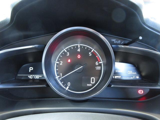 15XD プロアクティブ 衝突被害軽減システム アダプティブクルーズコントロール 全周囲カメラ オートマチックハイビーム 電動シート シートヒーター バックカメラ オートライト LEDヘッドランプ ETC Bluetooth(7枚目)