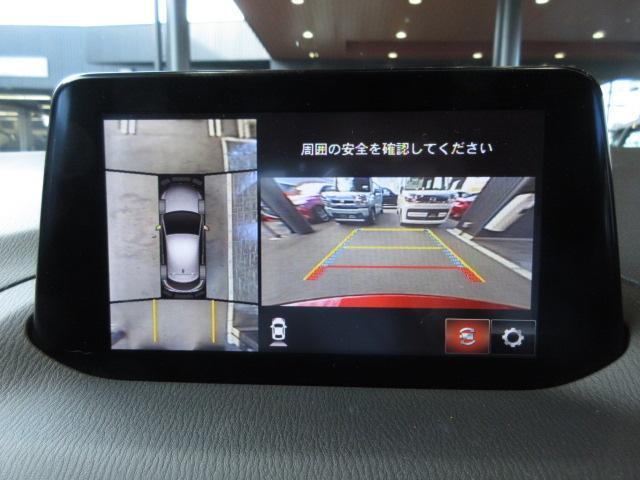 15XD プロアクティブ 衝突被害軽減システム アダプティブクルーズコントロール 全周囲カメラ オートマチックハイビーム 電動シート シートヒーター バックカメラ オートライト LEDヘッドランプ ETC Bluetooth(9枚目)