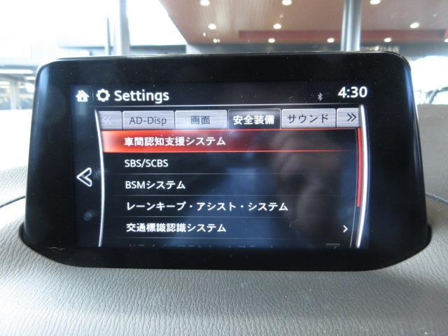 15XD プロアクティブ 衝突被害軽減システム アダプティブクルーズコントロール 全周囲カメラ オートマチックハイビーム 電動シート シートヒーター バックカメラ オートライト LEDヘッドランプ ETC Bluetooth(10枚目)