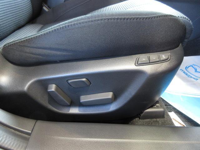 15XD プロアクティブ 衝突被害軽減システム アダプティブクルーズコントロール 全周囲カメラ オートマチックハイビーム 電動シート シートヒーター バックカメラ オートライト LEDヘッドランプ ETC Bluetooth(16枚目)