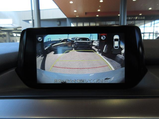 XDプロアクティブ 衝突被害軽減システム アダプティブクルーズコントロール オートマチックハイビーム 4WD バックカメラ オートライト LEDヘッドランプ ETC Bluetooth ワンオーナー(8枚目)