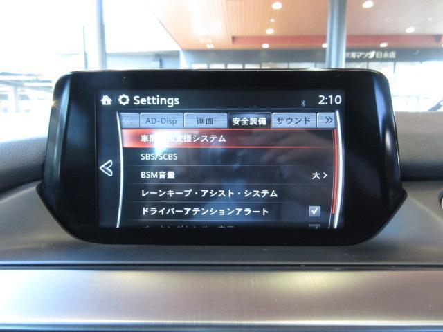 XDプロアクティブ 衝突被害軽減システム アダプティブクルーズコントロール オートマチックハイビーム 4WD バックカメラ オートライト LEDヘッドランプ ETC Bluetooth ワンオーナー(9枚目)