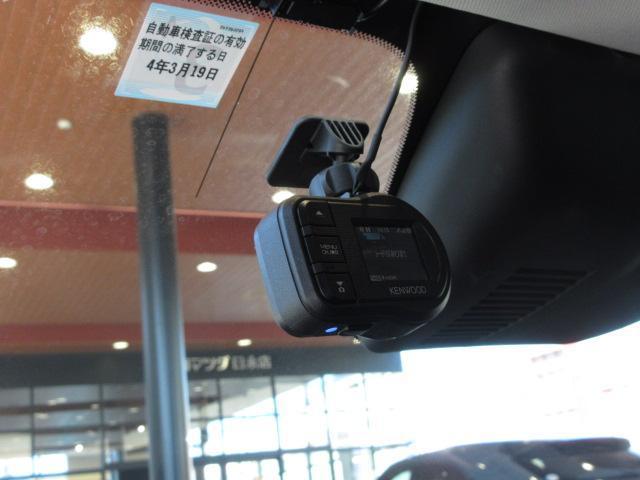 XDプロアクティブ 衝突被害軽減システム アダプティブクルーズコントロール オートマチックハイビーム 4WD バックカメラ オートライト LEDヘッドランプ ETC Bluetooth ワンオーナー(14枚目)