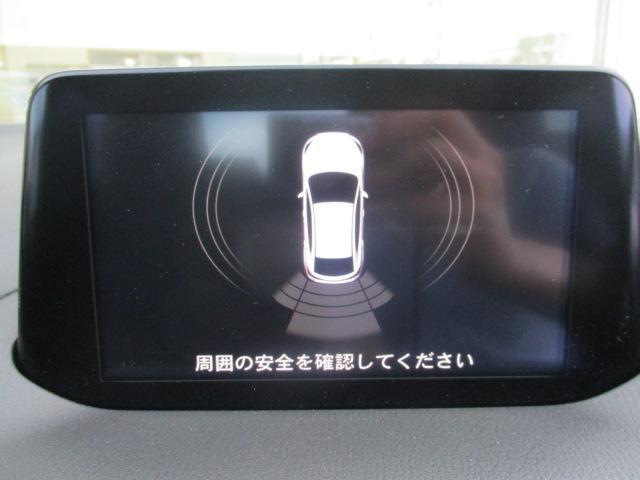 マツダ アクセラ 15Sプロアクティブ デモアップカー