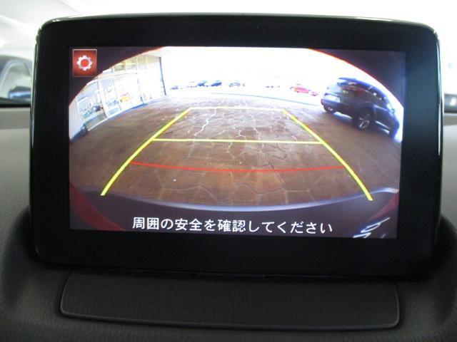 XDプロアクティブ AWD 純正ナビ(8枚目)