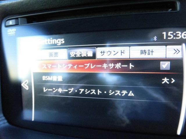マツダ CX-5 XDプロアクティブ 純正ナビ TV