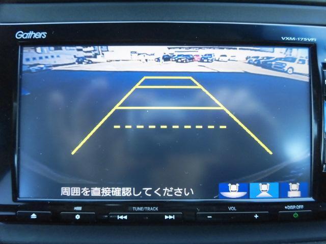 「ホンダ」「ヴェゼル」「SUV・クロカン」「三重県」の中古車8