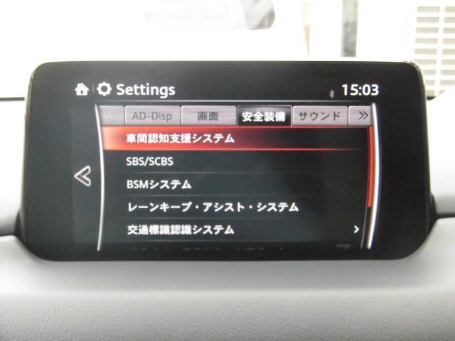 「マツダ」「CX-8」「SUV・クロカン」「三重県」の中古車7