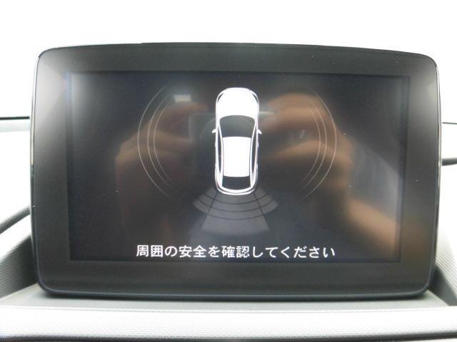 「マツダ」「ロードスター」「オープンカー」「三重県」の中古車6