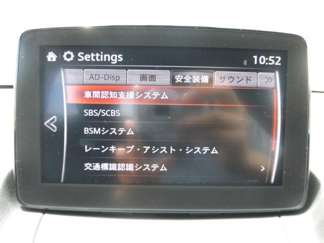 「マツダ」「MAZDA2」「コンパクトカー」「三重県」の中古車7