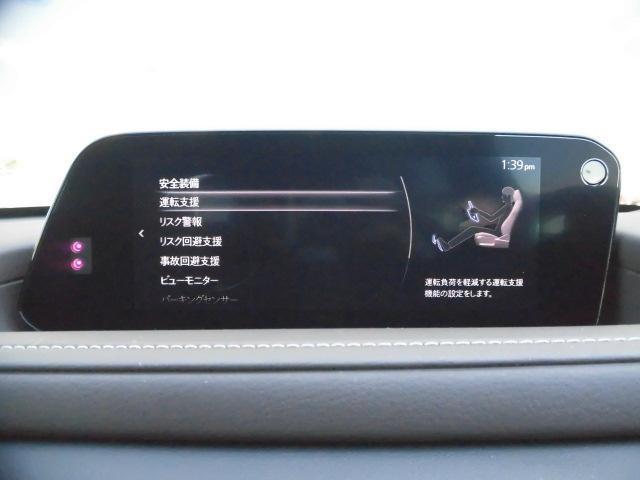X Lパッケージ デモアップカー ナビ TV 革シート(7枚目)