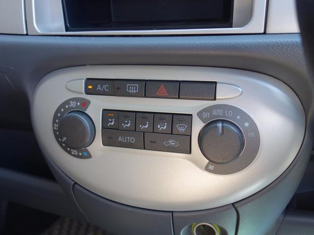 ダイハツ ムーヴラテ X オートエアコン CD プラズマクラスター