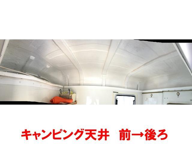 キャンピング ベッドキット サブバッテリー AC電源 ナビ付(5枚目)