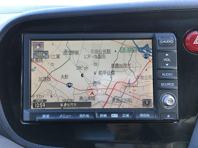 G 純正HDDナビ TV バックカメラ ETC(19枚目)