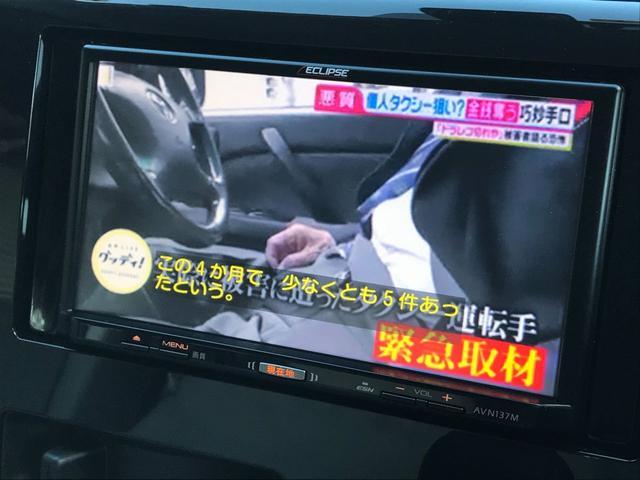 J エマージェンシーブレーキ メモリーナビ TV USB(4枚目)
