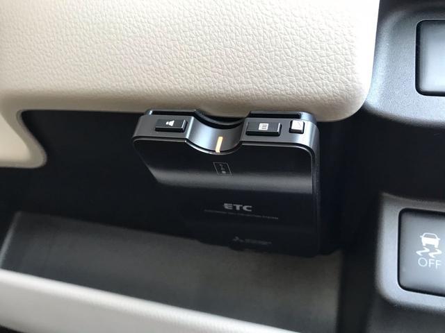 J エマージェンシーブレーキ メモリーナビ TV USB(5枚目)